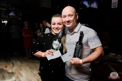 Вечеринка «Холостяки и холостячки», 2 августа 2019 - Ресторан «Максимилианс» Уфа - 28