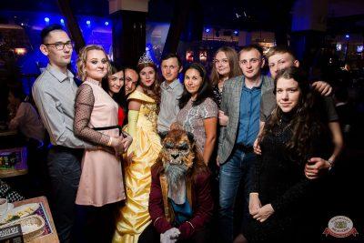 Вечеринка «Холостяки и холостячки», 2 августа 2019 - Ресторан «Максимилианс» Уфа - 34