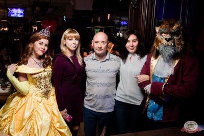 Вечеринка «Холостяки и холостячки», 2 августа 2019 - Ресторан «Максимилианс» Уфа - 36