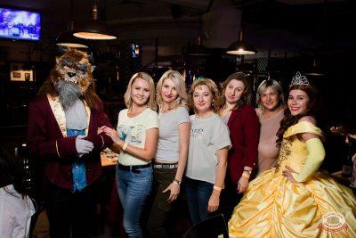 Вечеринка «Холостяки и холостячки», 2 августа 2019 - Ресторан «Максимилианс» Уфа - 40