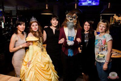 Вечеринка «Холостяки и холостячки», 2 августа 2019 - Ресторан «Максимилианс» Уфа - 41
