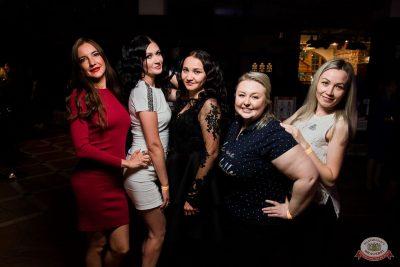 Вечеринка «Холостяки и холостячки», 2 августа 2019 - Ресторан «Максимилианс» Уфа - 42