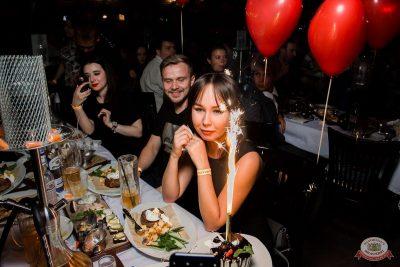 Вечеринка «Холостяки и холостячки», 2 августа 2019 - Ресторан «Максимилианс» Уфа - 43