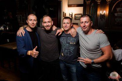 Вечеринка «Холостяки и холостячки», 2 августа 2019 - Ресторан «Максимилианс» Уфа - 44