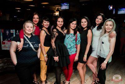 Вечеринка «Холостяки и холостячки», 2 августа 2019 - Ресторан «Максимилианс» Уфа - 47