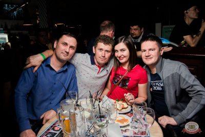 Вечеринка «Холостяки и холостячки», 2 августа 2019 - Ресторан «Максимилианс» Уфа - 48