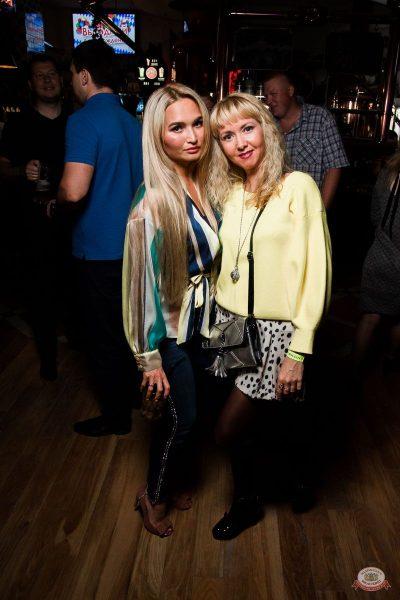 Вечеринка «Холостяки и холостячки», 2 августа 2019 - Ресторан «Максимилианс» Уфа - 50