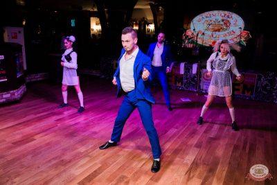 Вечеринка «Холостяки и холостячки», 6 сентября 2019 - Ресторан «Максимилианс» Уфа - 15