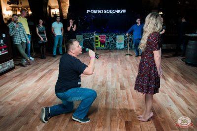Вечеринка «Холостяки и холостячки», 6 сентября 2019 - Ресторан «Максимилианс» Уфа - 17