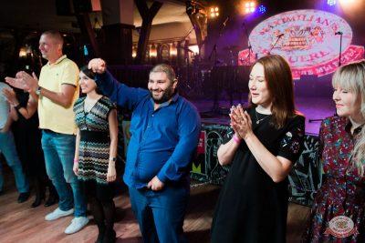 Вечеринка «Холостяки и холостячки», 6 сентября 2019 - Ресторан «Максимилианс» Уфа - 18