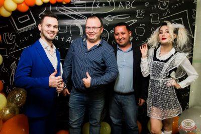 Вечеринка «Холостяки и холостячки», 6 сентября 2019 - Ресторан «Максимилианс» Уфа - 2
