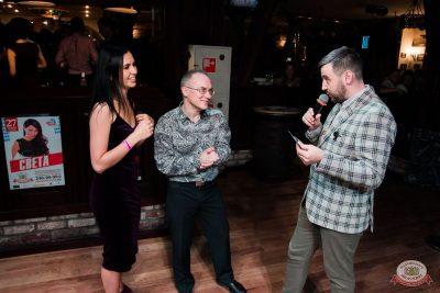 Вечеринка «Холостяки и холостячки», 6 сентября 2019 - Ресторан «Максимилианс» Уфа - 32