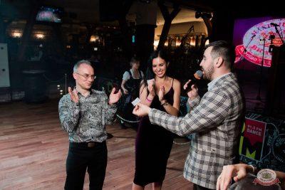 Вечеринка «Холостяки и холостячки», 6 сентября 2019 - Ресторан «Максимилианс» Уфа - 33