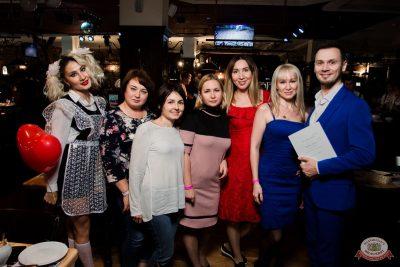 Вечеринка «Холостяки и холостячки», 6 сентября 2019 - Ресторан «Максимилианс» Уфа - 36