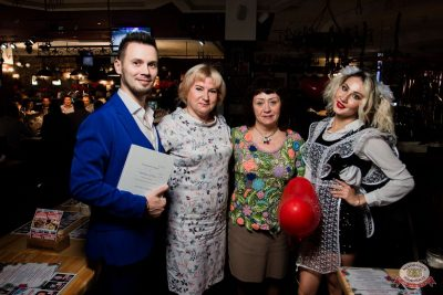 Вечеринка «Холостяки и холостячки», 6 сентября 2019 - Ресторан «Максимилианс» Уфа - 37