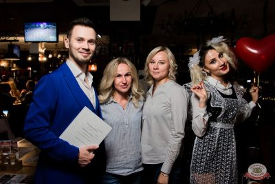 Вечеринка «Холостяки и холостячки», 6 сентября 2019 - Ресторан «Максимилианс» Уфа - 38