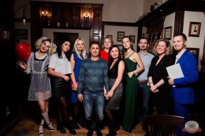 Вечеринка «Холостяки и холостячки», 6 сентября 2019 - Ресторан «Максимилианс» Уфа - 39