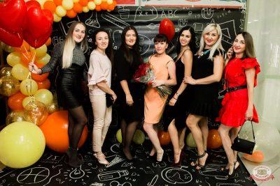 Вечеринка «Холостяки и холостячки», 6 сентября 2019 - Ресторан «Максимилианс» Уфа - 4