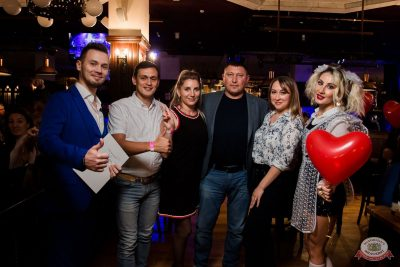 Вечеринка «Холостяки и холостячки», 6 сентября 2019 - Ресторан «Максимилианс» Уфа - 42