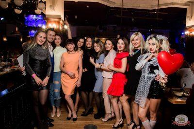 Вечеринка «Холостяки и холостячки», 6 сентября 2019 - Ресторан «Максимилианс» Уфа - 43