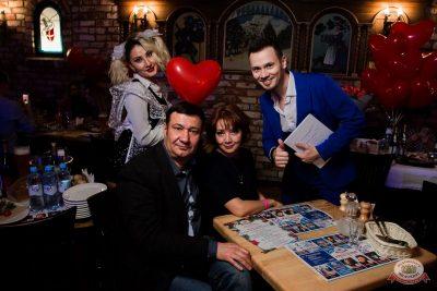 Вечеринка «Холостяки и холостячки», 6 сентября 2019 - Ресторан «Максимилианс» Уфа - 44