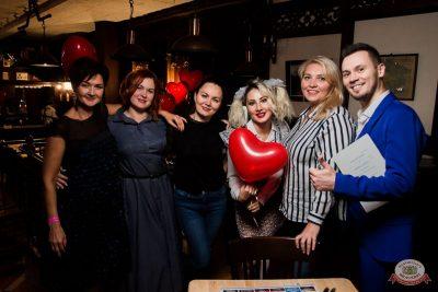 Вечеринка «Холостяки и холостячки», 6 сентября 2019 - Ресторан «Максимилианс» Уфа - 45