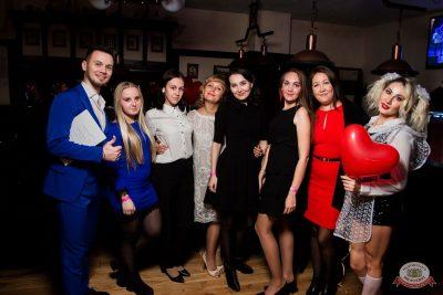 Вечеринка «Холостяки и холостячки», 6 сентября 2019 - Ресторан «Максимилианс» Уфа - 47