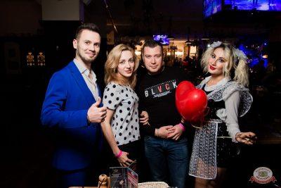 Вечеринка «Холостяки и холостячки», 6 сентября 2019 - Ресторан «Максимилианс» Уфа - 49