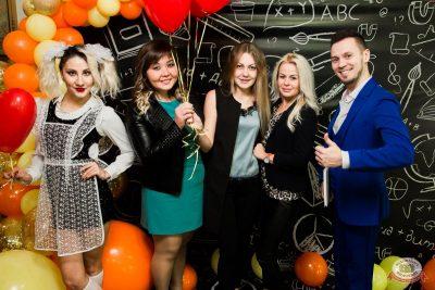 Вечеринка «Холостяки и холостячки», 6 сентября 2019 - Ресторан «Максимилианс» Уфа - 6