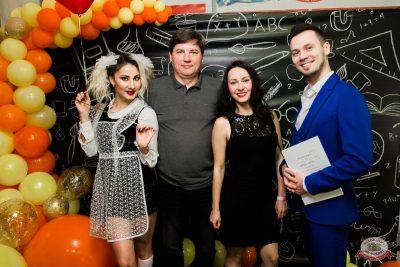 Вечеринка «Холостяки и холостячки», 6 сентября 2019 - Ресторан «Максимилианс» Уфа - 7