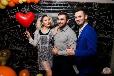 Вечеринка «Холостяки и холостячки», 6 сентября 2019 - Ресторан «Максимилианс» Уфа - 8