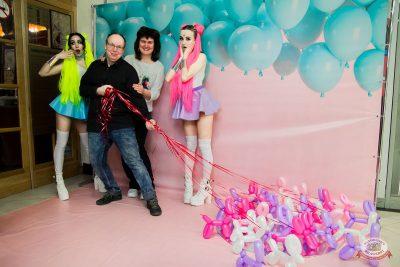 Вечеринка «Холостяки и холостячки», 8 февраля 2020 - Ресторан «Максимилианс» Уфа - 1