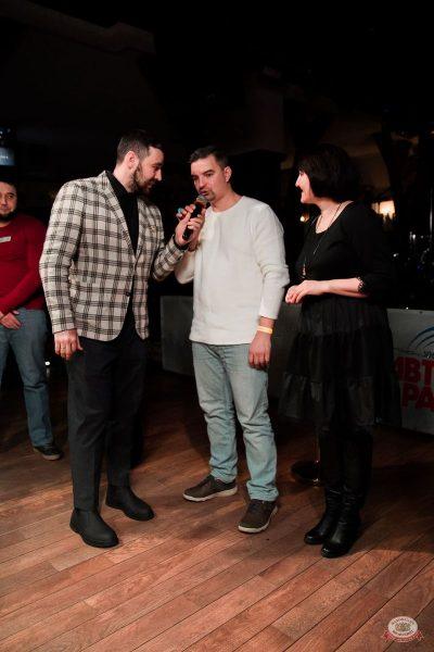 Вечеринка «Холостяки и холостячки», 8 февраля 2020 - Ресторан «Максимилианс» Уфа - 10