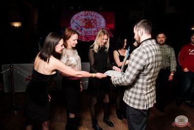 Вечеринка «Холостяки и холостячки», 8 февраля 2020 - Ресторан «Максимилианс» Уфа - 14