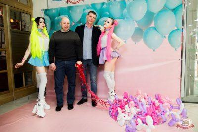 Вечеринка «Холостяки и холостячки», 8 февраля 2020 - Ресторан «Максимилианс» Уфа - 2