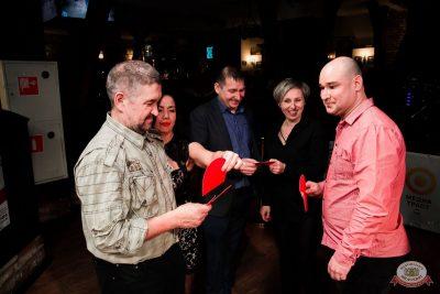 Вечеринка «Холостяки и холостячки», 8 февраля 2020 - Ресторан «Максимилианс» Уфа - 20