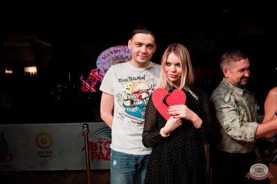Вечеринка «Холостяки и холостячки», 8 февраля 2020 - Ресторан «Максимилианс» Уфа - 21