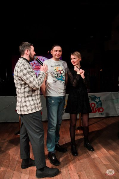 Вечеринка «Холостяки и холостячки», 8 февраля 2020 - Ресторан «Максимилианс» Уфа - 24
