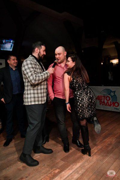 Вечеринка «Холостяки и холостячки», 8 февраля 2020 - Ресторан «Максимилианс» Уфа - 25