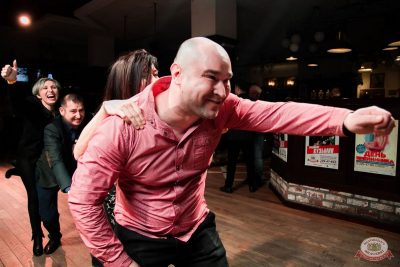 Вечеринка «Холостяки и холостячки», 8 февраля 2020 - Ресторан «Максимилианс» Уфа - 27
