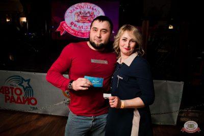 Вечеринка «Холостяки и холостячки», 8 февраля 2020 - Ресторан «Максимилианс» Уфа - 29