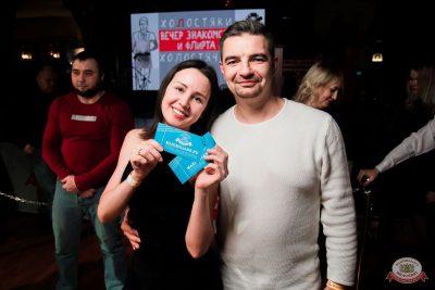 Вечеринка «Холостяки и холостячки», 8 февраля 2020 - Ресторан «Максимилианс» Уфа - 30