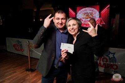 Вечеринка «Холостяки и холостячки», 8 февраля 2020 - Ресторан «Максимилианс» Уфа - 31