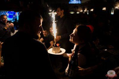 Вечеринка «Холостяки и холостячки», 8 февраля 2020 - Ресторан «Максимилианс» Уфа - 33
