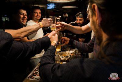 Вечеринка «Холостяки и холостячки», 8 февраля 2020 - Ресторан «Максимилианс» Уфа - 34