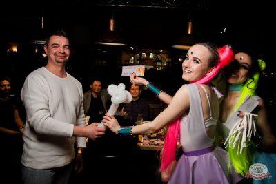 Вечеринка «Холостяки и холостячки», 8 февраля 2020 - Ресторан «Максимилианс» Уфа - 36