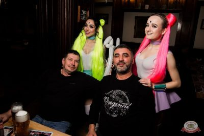 Вечеринка «Холостяки и холостячки», 8 февраля 2020 - Ресторан «Максимилианс» Уфа - 38