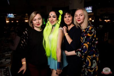 Вечеринка «Холостяки и холостячки», 8 февраля 2020 - Ресторан «Максимилианс» Уфа - 40