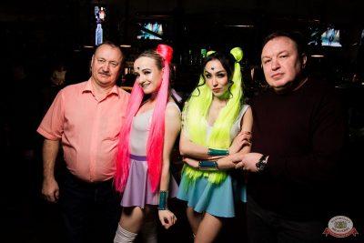 Вечеринка «Холостяки и холостячки», 8 февраля 2020 - Ресторан «Максимилианс» Уфа - 42