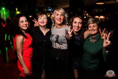 Вечеринка «Холостяки и холостячки», 8 февраля 2020 - Ресторан «Максимилианс» Уфа - 43